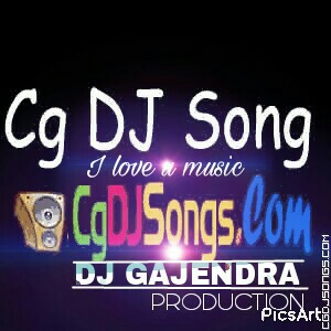 DJ GAJENDRA PRODUCTION