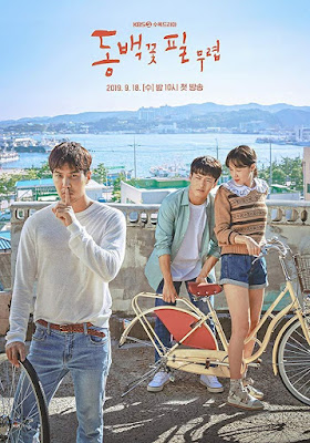 Ulasan Drama Korea When The Camellia Blooms, Review Drama Korea When The Camellia Blooms, Review By Miss Banu, Blog Miss Banu Story, Korean Drama, Drama Korea Terbaik 2019, Poster Drama Korea When The Camellia Blooms, Info dan Sinopsis Drama Korea When The Camellia Blooms, Pelakon - Pelakon Drama Korea When The Camellia Blooms, Korean Drama When The Camellia Blooms,
