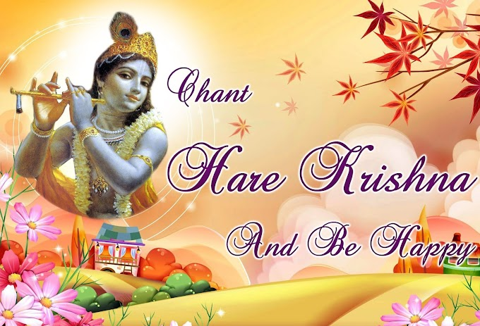 Chant Krishna's names and become soft-hearted