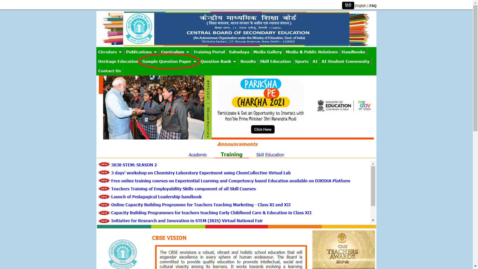 How to find CBSE sample question papers for CLASS 12 and CLASS 10