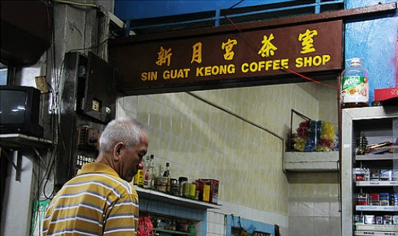 Image result for 汕头街猪肠粉