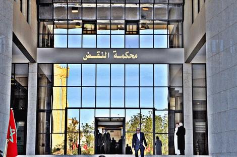 الغرفة الإدارية بمحكمة النقض توضح التفسير الصائب للفصل 29 من ظهير التحفيظ العقاري