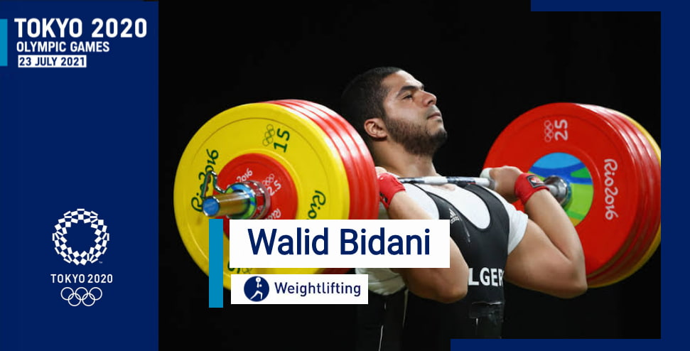 الرباع الجزائري وليد بيداني يتأهل الى الألعاب الأولمبية