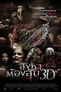 تحميل فيلم texas chainsaw 3d 2013 مترجم