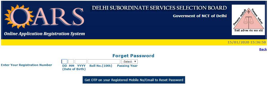 DSSSB Online Form 2021: Apply Online For 12000+ TGT, PRT & Other Posts_90.1