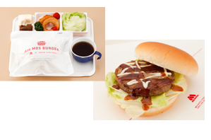JAL's Air Mos Burger served in premium economy and economy class to selected US and European routes