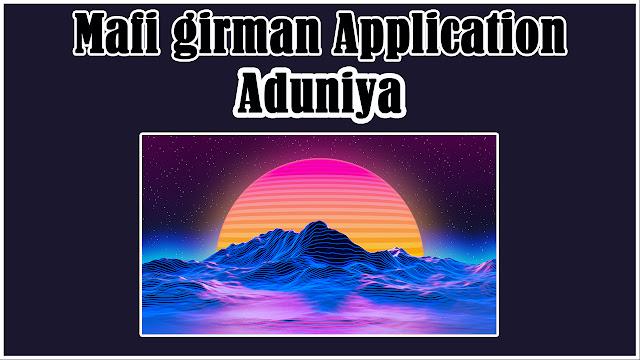 Mafi girman application a duniya
