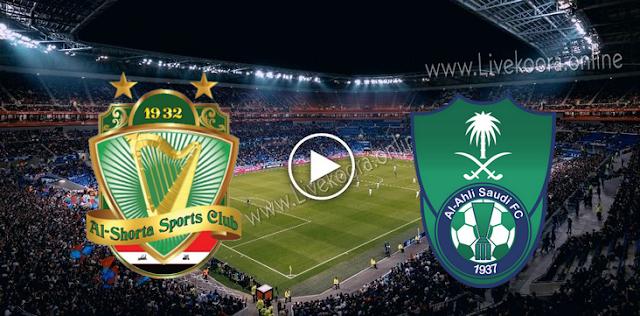 موعد مباراة الاهلي والشرطة بث مباشر بتاريخ 14-09-2020 دوري أبطال آسيا