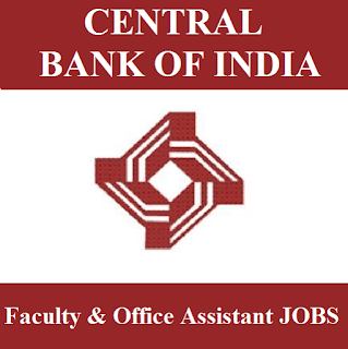 Central Bank of India, Bank, Faculty, Office Assistant, Graduation, freejobalert, Sarkari Naukri, Latest Jobs, central bank of india logo