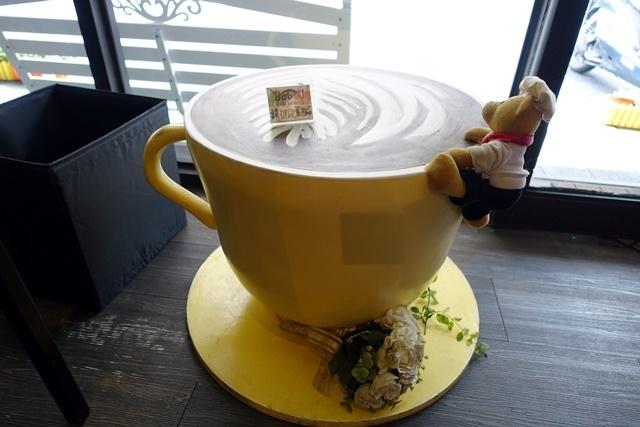 Boboli波波里創義厨房咖啡杯