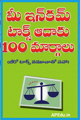 100 Ways to Save Your Incontax