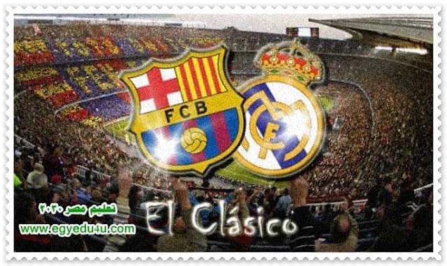 ريال مدريد,تشكيلة برشلونة,برشلونة,الكلاسيكو,تشكيلة ريال مدريد,تشكيلة ريال مدريد ضد برشلونة,برشلونة وريال مدريد,ريال مدريد وبرشلونة,مباراة برشلونة وريال مدريد,اخبار ريال مدريد,تشكيلة,موعد الكلاسيكو,ريال مدريد ضد برشلونة,ريال مدريد و برشلونة
