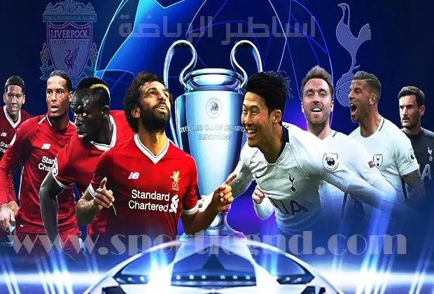 دوري ابطال اوروبا,نهائي دوري أبطال أوروبا,دوري أبطال أوروبا,نهائي دوري ابطال اوروبا,نهائي دوري أبطال أوروبا ٢٠٢٠,نهائي دوري أبطال أوروبا ٢٠١٨,نهائي دوري أبطال أوروبا ٢٠١٧,ملخص نهائي دوري أبطال أوروبا,اهداف نهائي دوري أبطال أوروبا,قرعة دوري ابطال اوروبا,نهائي دوري ابطال اوروبا 2018,نهائي دوري ابطال اوروبا 2015,دوري ابطال اوروبا 2019,قرعة نصف نهائي دوري ابطال اوروبا 2018,نهائي دوري الابطال,نهائي دوري ابطال اوروبا ٢٠١٩,قرعة دوري ابطال اوروبا 2019,اهداف نهائي دوري ابطال اوروبا