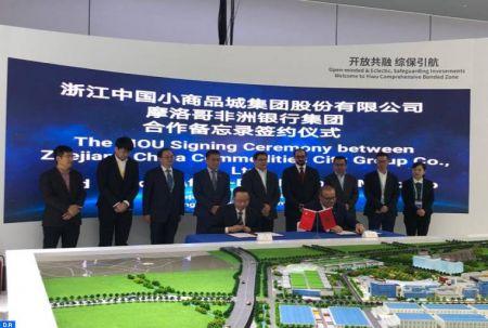 معرض الصين الدولي للاستيراد: BOA توقع مذكرة تفاهم مع مجموعة CCC الصينية