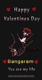 happy valentines day bangaram