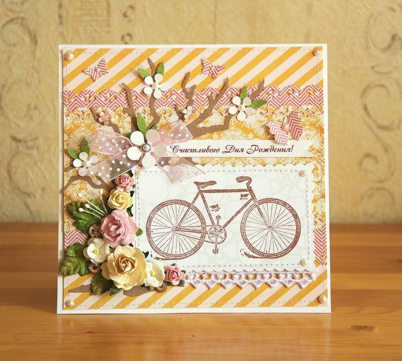 Сделать, открытка с велосипедом
