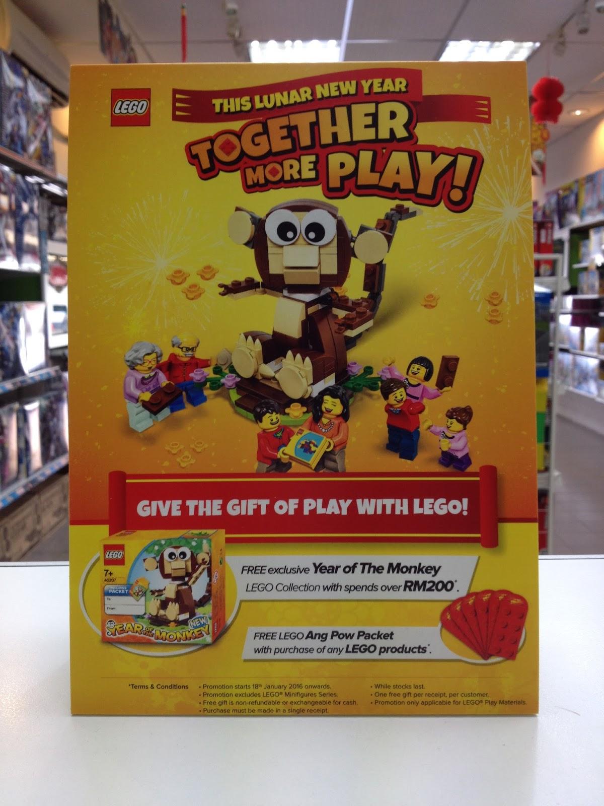DeToyz Shop: Lunar Year GWP Promotion Campaign