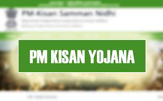 PMKISAN Samman Nidhi Portal Online