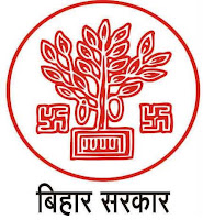 BSEB STET Recruitment 2019 Bihar Tet 2019