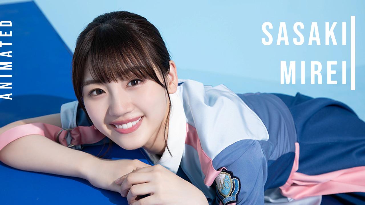 [UPDATE] WhatsApp Sticker App Sasaki Mirei - Hinatazaka46 v1.2