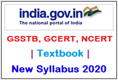 GSSTB, GCERT, NCERT Textbook New Syllabus 2020