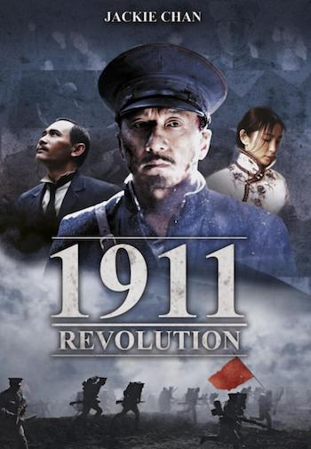 1911 Revolution 2011 Dual Audio Hindi Full Movie Download