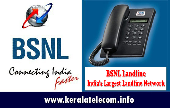 BSNL to withdraw Rent Free Landline Connections provided to Customers whose average monthly rental is less than Rs 500