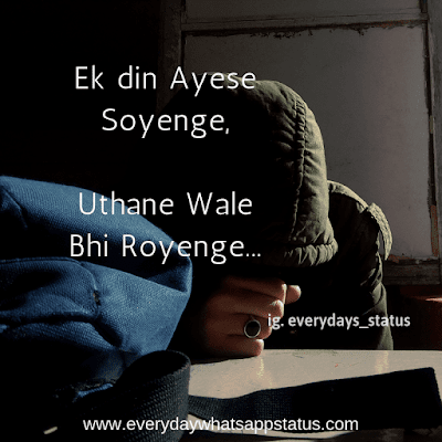 Sad Quotes in Hindi About Love | Everyday Whatsapp Status | Sad Quotes in Hindi About Life