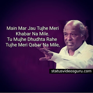 main-mar-jau-rahat-indori