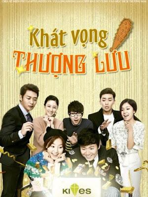 Khát Vọng Thượng Lưu - I Summon You, Gold (2013