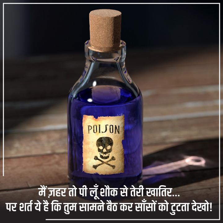 Status, Sad Status, Sad Status in Hindi, Sad Status Hindi
