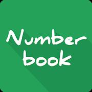 تحميل تطبيق نمبر بوك Number Book