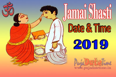 2019 Jamai Sasthi Date Time in India