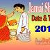 2019 Jamai Sasthi Date Time in India, Jamai Sasthi Puja schedule
