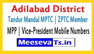 Tandur Mandal MPTC | ZPTC Member | MPP | Vice-President Mobile Numbers Adilabad District in Telangana State