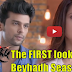 Beyhadh Season 2 Storyline Revealed
