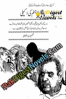 Janam Ki Akeli (True Story) By Tabasum Zahra Rizvi