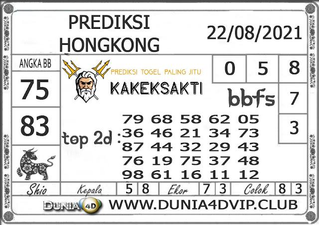 Prediksi Togel HONGKONG DUNIA4D 22 AGUSTUS 2021