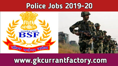 Police Jobs, Police Recruitment, indian police jobs, police vacancy