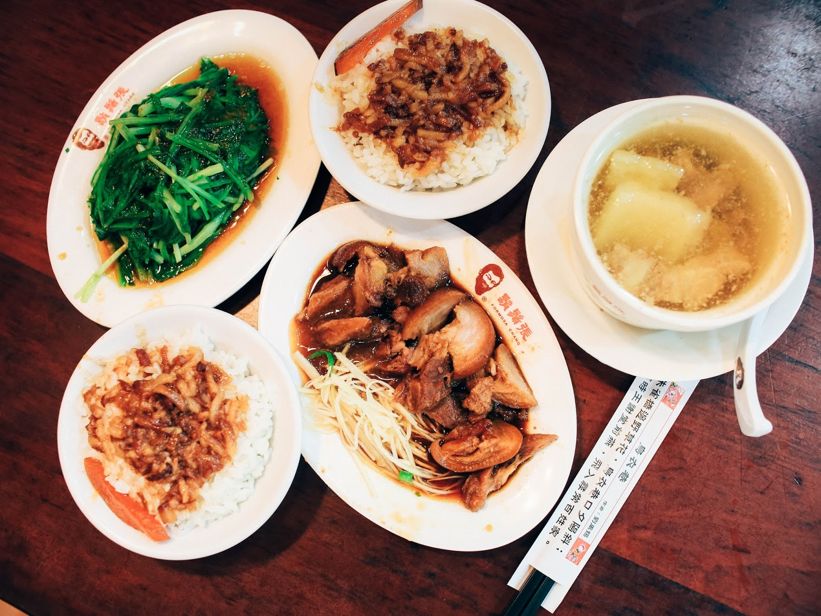 formosa chang, braised pork rice, taiwan, eats, recommendation
