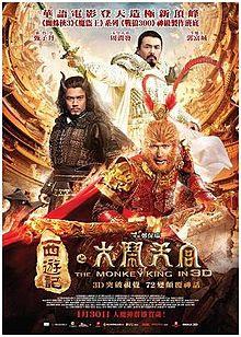 Jalan Cerita The Monkey King 2014