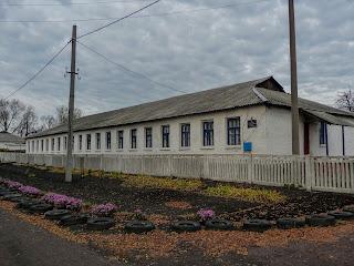 Новогродовка. Школа № 8