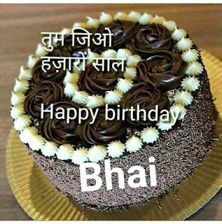 birthday cake images with hindi wish31