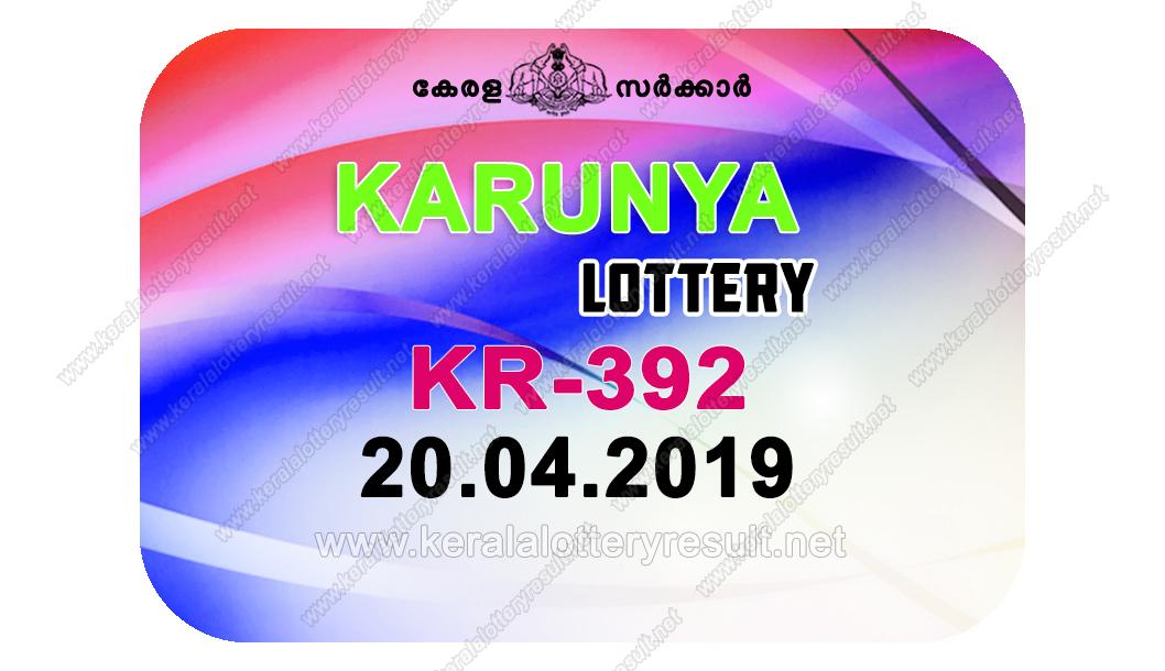 Kerala Lottery Result [Net]; 20-04-2019 Karunya Lottery