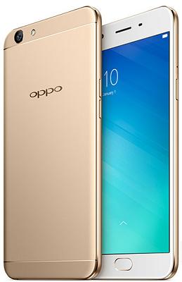 Harga Dan Spesifikasi Oppo F1s Ponsel Kamera Depan 16 MP