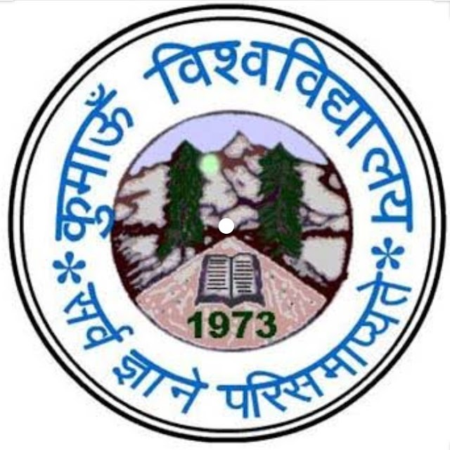 Kumaun University Recruitment 2020