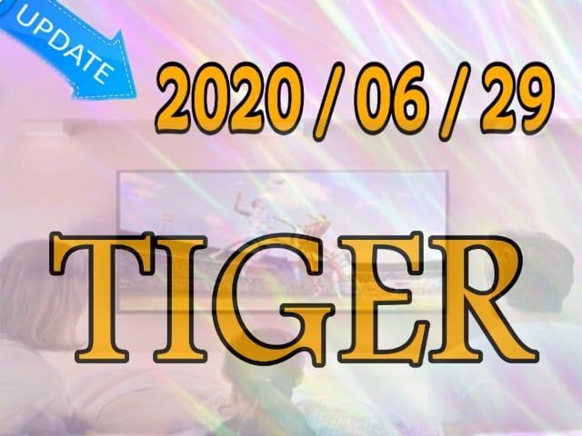 جديد تحديثات أجهزة تايغر TIGER بتاريخ 20200629