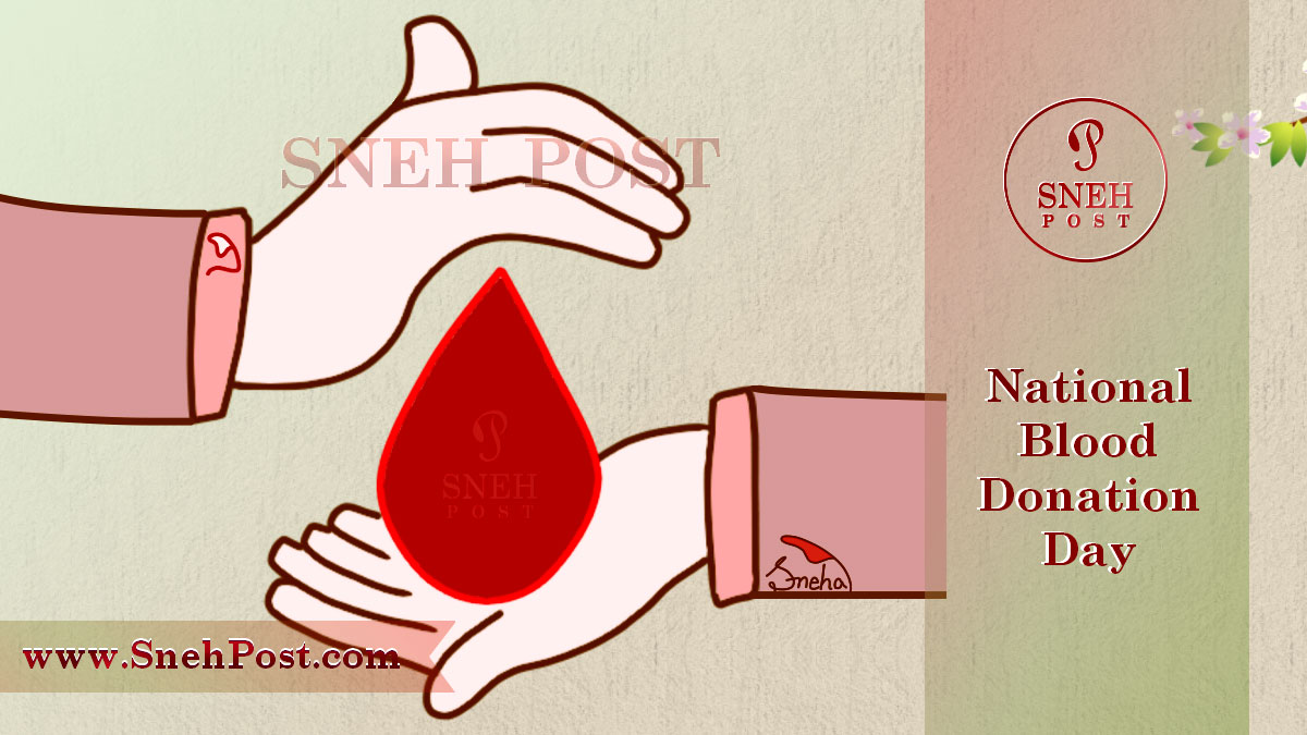 National Blood Donation Day symbol of blood drop between hands