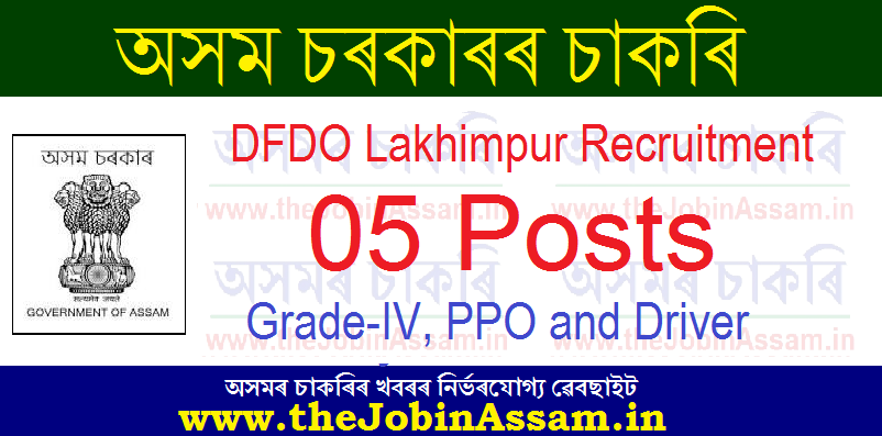 DFDO Lakhimpur Recruitment 2021: Apply Online for 05 Grade-IV, PPO and Driver Vacancy