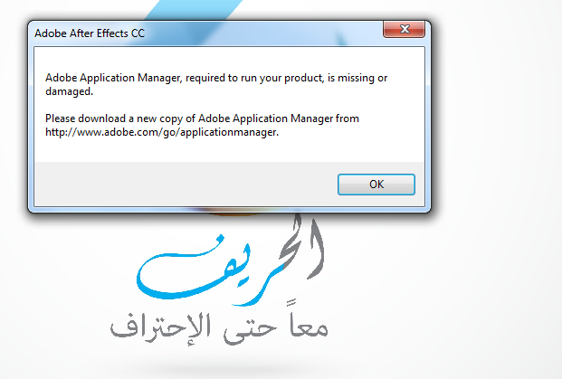 adobe application manager download windows